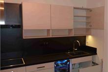 Kuchyň jasan - horní skříňky